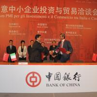 07 Bank of China, Milano 23 Settembre 2015, photo Giuseppe Macor - Copia.jpg